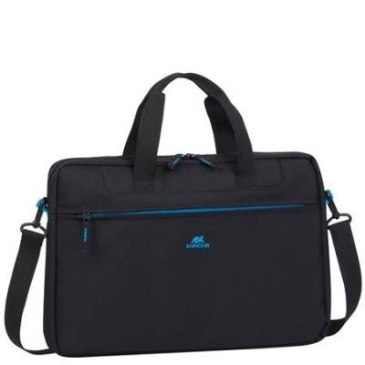 Notebook hátizsák 635a915da5